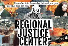 Regional Justice Center / Harm Done - Tour poster